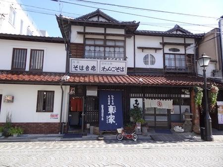 wannko-azumaya.JPG