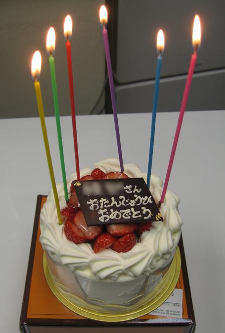 Birthday-.jpgのサムネール画像