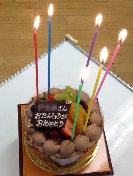 Hitomi-Birthday.jpg