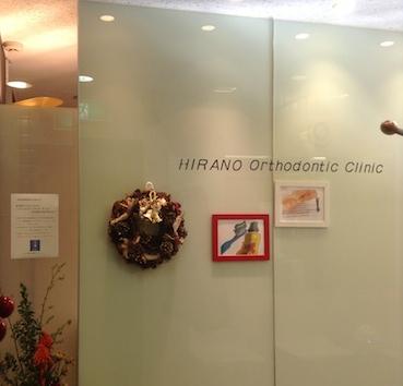 Clinic--.jpg