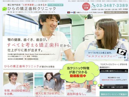 Hirakyou2014.3.31.jpg