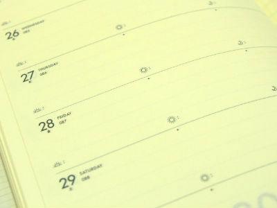 diary-3.jpgのサムネール画像