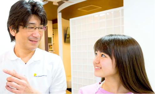 コミュニケーションを重視したオーダーメイドの治療